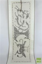 Sale 8518 - Lot 2333 - Rubbing, Chinese Scroll of Animals Including Birds