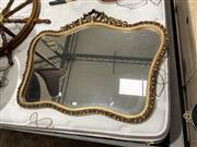 Sale 8876 - Lot 1047 - Decorative Framed Mirror