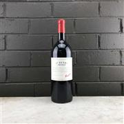 Sale 9905Z - Lot 344 - 1x 2001 Penfolds St Henri Shiraz, South Australia - 1500ml magnum