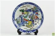 Sale 8581 - Lot 35 - Blue and White Polychrome Figure Design Plate ( Dia 22cm)