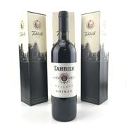 Sale 8825 - Lot 562 - 3x 1998 Tahbilk Reserve Shiraz, Nagambie Lakes - in box