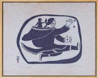 Sale 8963H - Lot 89 - Shole Shiluto? (Inuit) Woman Juggling, A screen print, SLR dated 1964 edition 24/50, 45cm x 57cm