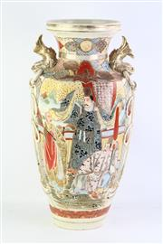 Sale 8802 - Lot 177 - Satsuma Vase of Significant Proportions with Applied Fish Handles ( H 57cm)