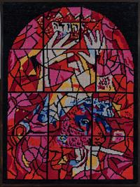 Sale 8963H - Lot 91 - A framed tapestry panel after a Mark Chagall stained glass window design 49cm x 37cm
