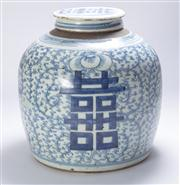 Sale 8376A - Lot 94 - Chinese Ginger Jar with original lid, seal mark to base, some wear chip to lid, W: 23cm, Ht: 25cm,
