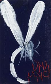 Sale 8504 - Lot 538 - Kevin Charles (Pro) Hart (1928 - 2006) - Dragonfly 10.5 x 6.5cm