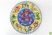 Sale 8603 - Lot 88 - Chinese 9 Dragon Charger Chenglu Mark