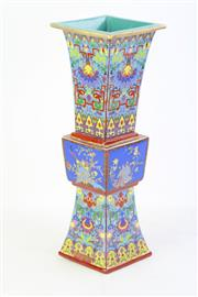 Sale 8802 - Lot 455 - A Large Polychrome Chinese Vase (H 36cm)