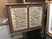 Sale 8824 - Lot 2042 - Spanish Gregorian Music Sheets, on vellum, 58 x 77cm