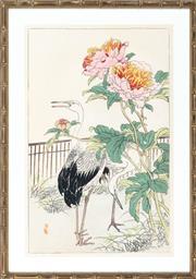 Sale 9018O - Lot 900 - Oriental School - cranes in a garden setting (frame size 86 x 60cm)