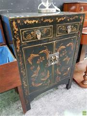 Sale 8570 - Lot 1002 - Oriental 2 Door cabinet with 2 Drawers (84 x 58 x 37cm)