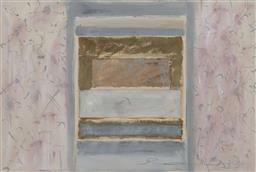 Sale 9161A - Lot 5084 - JANN ROWLEY (1941 - ) - Layers of Earth 76 x 103 cm (frame: 104 x 144 x 4 cm)