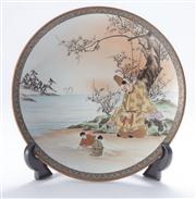Sale 8376A - Lot 97 - A Japanese Satsuma offering plate, hand-painted and signed to base, notably heavy in the hand, W: 24cm