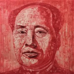 Sale 9193A - Lot 5019 - ADAM CHANG (1960 - )
