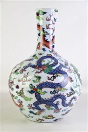 Sale 8902 - Lot 91 - Chinese Dragon Themed Globular Vase(H46cm)
