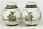 Sale 8448 - Lot 56 - Chinese Pair of Ginger Jars