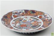 Sale 8594D - Lot 68 - Japanese Imari Plate (Dia:31cm)