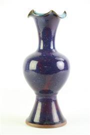 Sale 8869C - Lot 672 - Junyao Tissue Rim Vase, H27cm