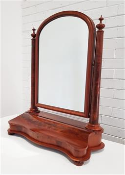Sale 9142 - Lot 1028 - Victorian Mahogany Toilet Mirror, with arched top, turned supports & lift-top comparment - key in office (h:90 x w:72cm)