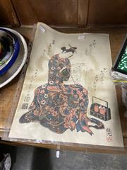 Sale 8906 - Lot 2073 - Toyonobu The Actor Nakamure Kiyosaburo as Courtesan woodblock print (AF, unframed), 43 x 30 cm, Published by Adachu Institute