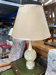 Sale 8896 - Lot 1028 - Yellow Ceramic Table Lamp with Beige Shade