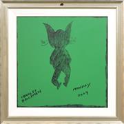 Sale 8286 - Lot 572 - Charles Blackman (1928 - ) - Monday, 2009 61 x 61cm