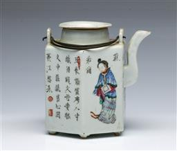 Sale 9093 - Lot 60 - Chinese Republic Teapot Depicting Characters H: 11cm