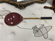 Sale 8876 - Lot 1062 - Vintage Squash Racquet