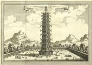 Sale 8699 - Lot 2024 - Jakob van der Schley (1715 - 1779) - Porcelain Tower of Nanking, China 1749 28 x 20cm