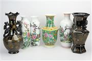 Sale 8405 - Lot 51 - Chinese Export Ware Foo Lion Vases with Other Chinese Vases