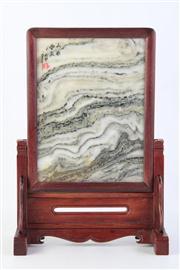 Sale 8815C - Lot 74 - Rosewood Framed Tile (H 29cm)