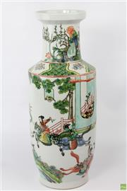 Sale 8599 - Lot 68 - Chinese Porcelain Vase Kangxi Marking