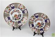 Sale 8490 - Lot 186 - Imari Floral Motif Charger with Another Stamps to Base
