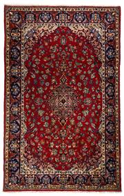 Sale 8372C - Lot 53 - A Persian Mashad 100% Wool Pile On Cotton Foundation, 330 x 205cm