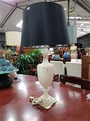 Sale 8834 - Lot 1016 - Alabaster Table Lamp