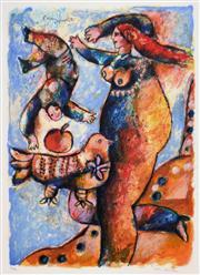Sale 8484 - Lot 524 - Theo Tobiasse (1927 - 2012) - LOiseau Prophete 77 x 56cm (frame size: 107 x 82.5cm)