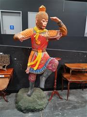 Sale 8700 - Lot 1004 - Large Fibreglass Monkey Figure