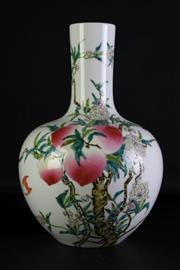 Sale 8957 - Lot 100 - Chinese Famille Rose globular vase featuring peaches, mark to base (H40cm)