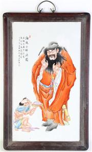 Sale 8994 - Lot 40 - A Porcelain Chinese Plaque Depicting Figures (29cm x 63cm)