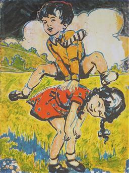 Sale 9032A - Lot 5038 - David Bromley (1960 - ) - Leapfrog 46 x 34 cm (frame: 83 x 83 x 3 cm)