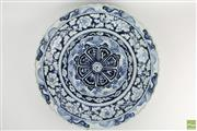 Sale 8555 - Lot 90 - Large Blue And White Xuande Style Charger
