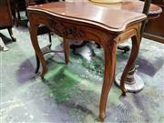 Sale 8653 - Lot 1065 - Louis XV Style Carved Walnut Card Table, with hinged top, carved frieze & cabriole legs