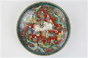 Sale 8425 - Lot 83 - Kutani Elephant Plate