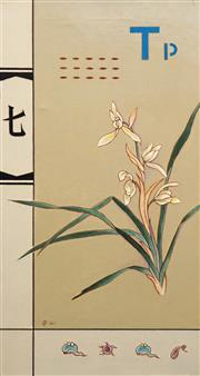 Sale 8597 - Lot 526 - Guan Wei (1957 - ) - Exotic Flowers & Rare Grasses No. 7, 2001 87 x 46cm
