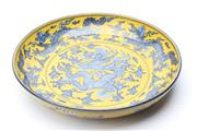 Sale 8729 - Lot 64 - Imperial Yellow Chinese Charger