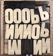 Sale 9080 - Lot 1088 - Tray of Vintage Timber Printers Blocks
