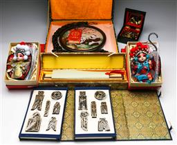 Sale 9173 - Lot 69 - A collection of Asian wares inc scroll, doll, malachite bangle, ornaments and a silk panda themed screen