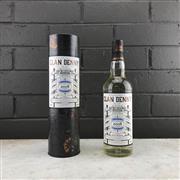 Sale 9042W - Lot 884 - 2008 Clan Denny Bunnahabhain Distillery Single Cask Islay Single Malt Scotch Whisky - 48% ABV, 700ml in canister, only 12 bottles...