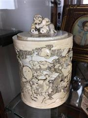 Sale 8730B - Lot 29 - Ivory Lidded Container with Superb Carvings Depicting Circus Scenes (Feet missing on Finial) (Signed To Base) H: 16cm