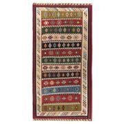 Sale 8870C - Lot 79 - Persian Nomadic Qashgai Kelim Carpet in Handspun Wool, 297x149cm